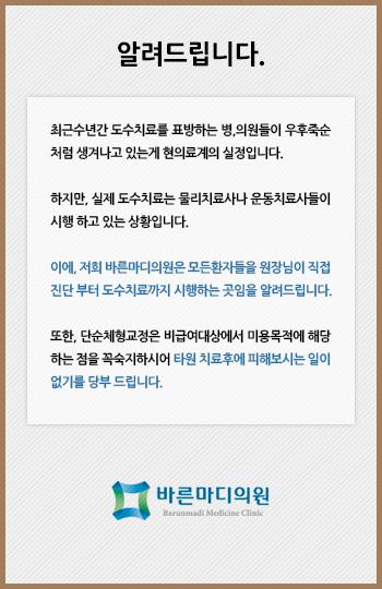 20151001팝업.jpg