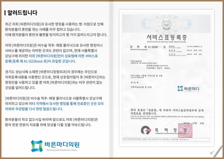 20140303팝업.jpg